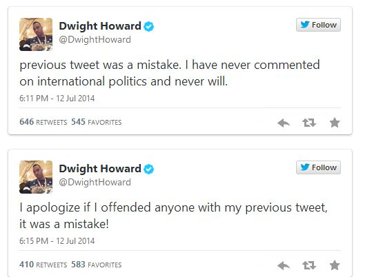 What Dwight Howard Teaches Us About the Worthlessness of Modern Black Celebrities
