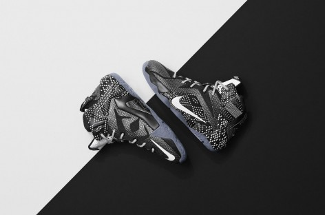 Consumerism on Steroids: Nike Announces Black History Month Sneakers
