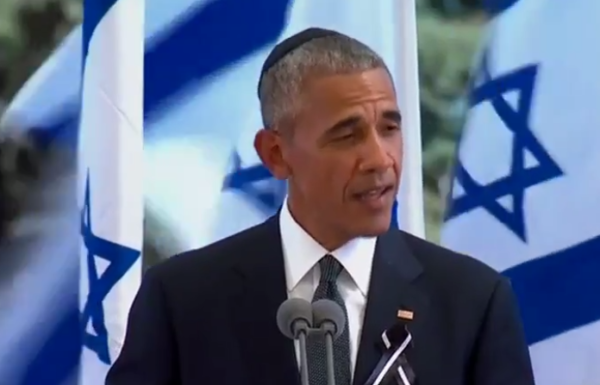 "Obama Says Israeli Leader ""Reminded Me"" of Nelson Mandela"